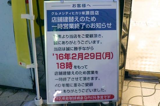 P1280925_3