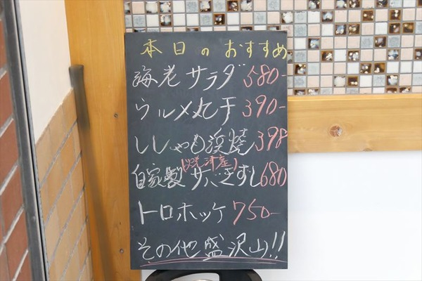 P1250125_9