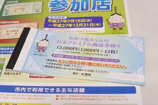 20150801op001