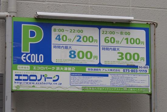 P1240058_11
