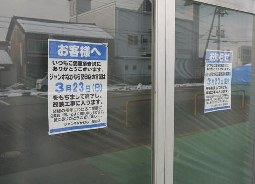 201501we04002