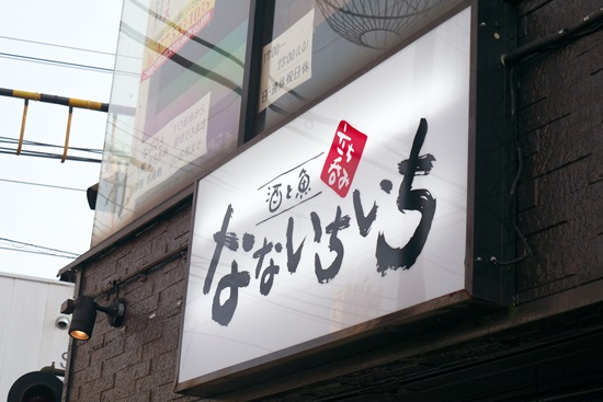 20150808nn006