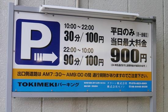 2015103bmy007