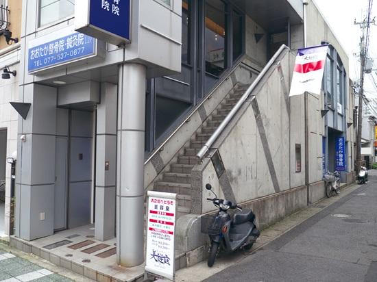 20150701cm003
