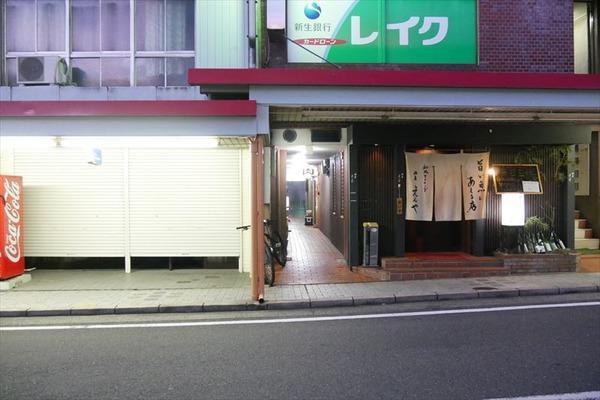 P1050742_8