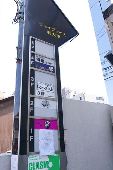 20150505kb002