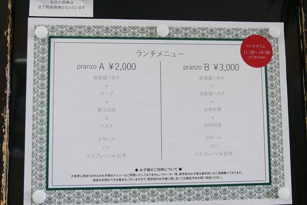 P1020802_6