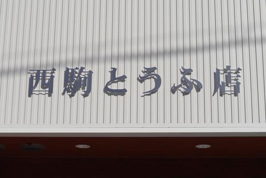 2015104wnt009