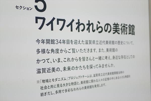P1270031_10