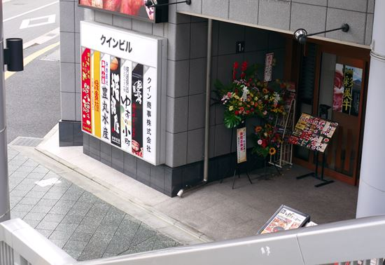 20141016pk002
