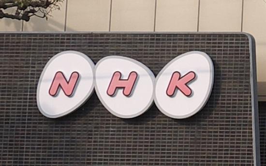 nhk_02