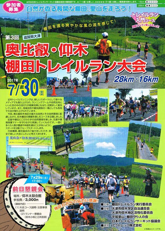 trail_6