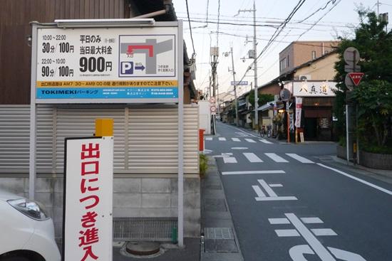 2015103bmy008