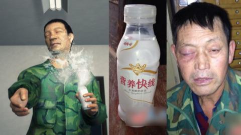 中国で爆発した飲むヨーグルト