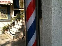 GROW理髪店