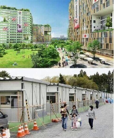 東京オリンピックの選手村と東日本大震災の仮設住宅の違い