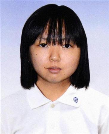 広島少女殺害被害者の黒瀬恵利華さん