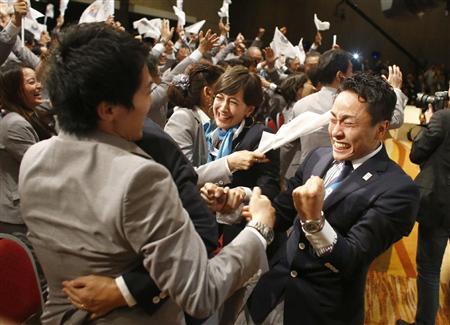 東京五輪決定で喜ぶ滝川クリステルや関係者