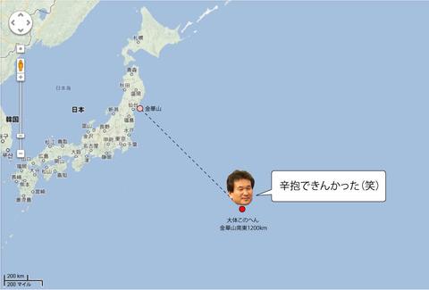 ヨットで太平洋横断中のキャスター辛坊治郎さん