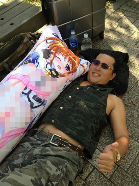 抱き枕をだくおじさん