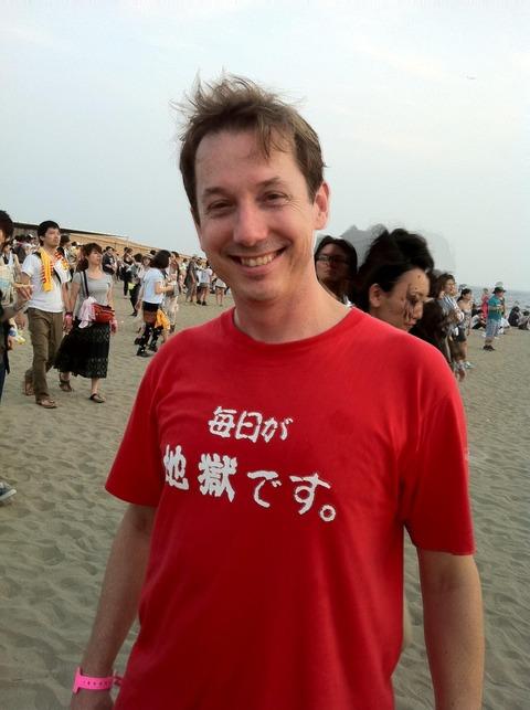 日本語Tシャツ