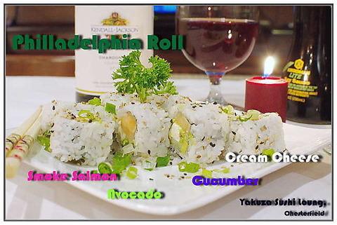 『ヤクザ』と言う名前の寿司屋のメニュー