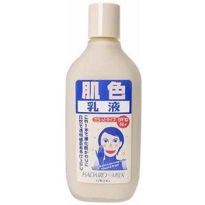 乳液のボトルに漂白剤