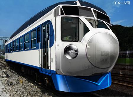 四国を走る予定のなんちゃって新幹線