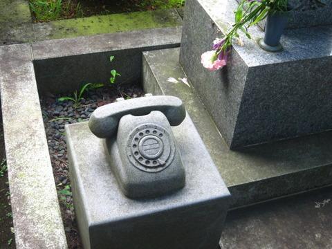 電話の墓石