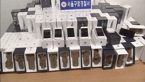iphoneの箱に入った粘土