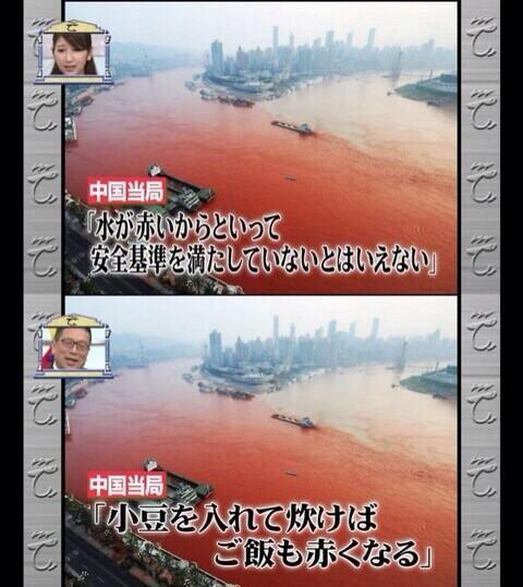 水が赤く変色した中国の海