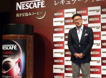 「インスタントコーヒー」の呼称変更を発表するネスレ日本の高岡浩三社長