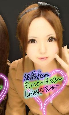 広島少女強盗殺害の被害者少女のメイク顔