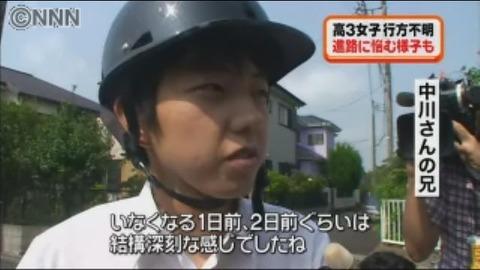 中川サンの兄