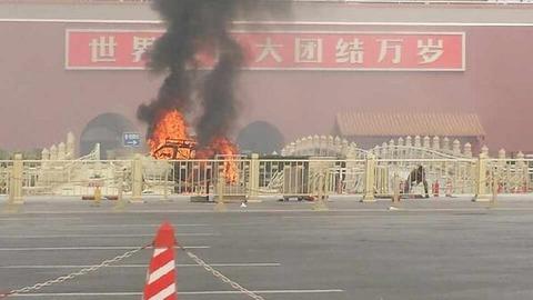 天安門広場に上がった炎と煙