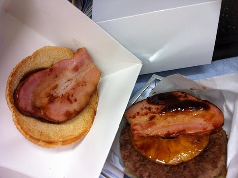 マクドナルドの1000円バーガー