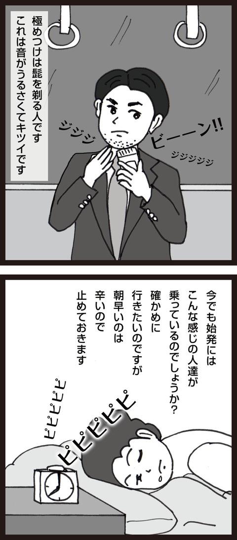 63_03