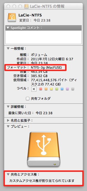 th_22LaCie-NTFS の情報-1