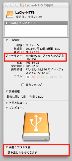 th_21LaCie-NTFS の情報-2
