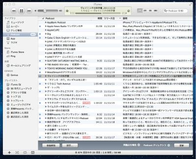 th_iTunes-2