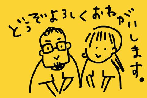 image20170705