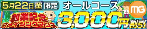 No19_22_750_150