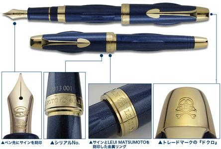 pen_01