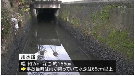 バイクごと用水路に転落し男性死亡 岡山・倉敷市 - YouTube (1)