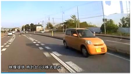 パトカーが追跡の車
