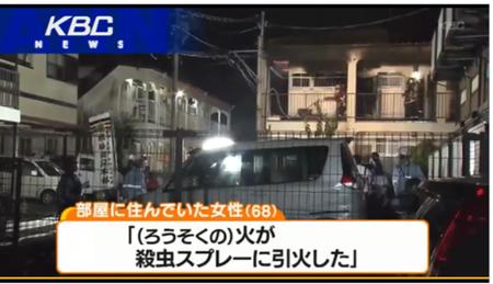 ニュース|KBC九州朝日放送