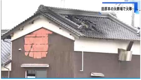 田原本町の火葬場で火災|NHK 奈良県のニュース (1)