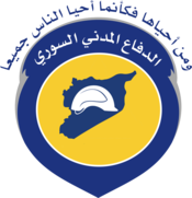 175px-Syrian_Civil_Defense_logo