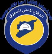 175px-Syrian_Civil_Defense_logo
