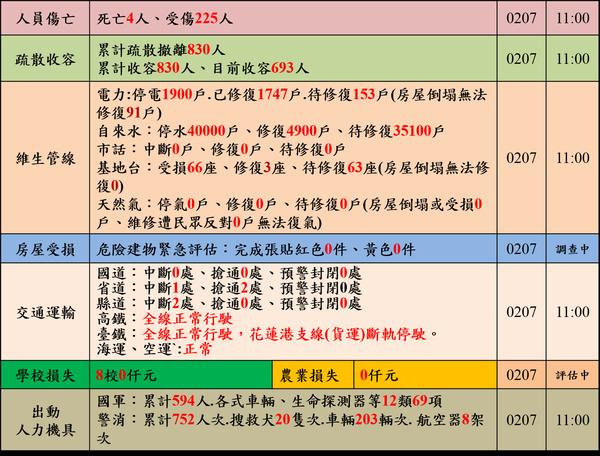pic1(2)